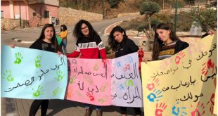 فعالية للقضاء على العنف ضد المرأة عين قنية