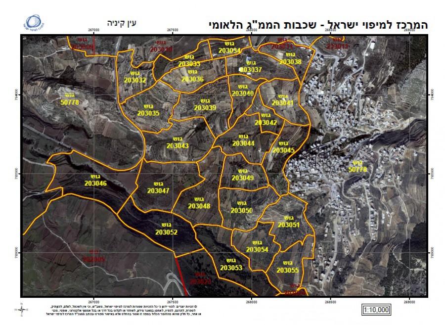 خريطة عين قنية - עין קניה מפה