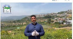 وائل المغربي ارشادات كورونا