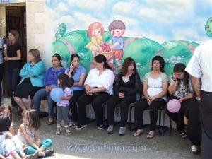 تكريم المتفوقين في المدرسة الإبتدائية 2011